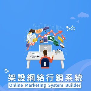 Online Marketing System Set Up