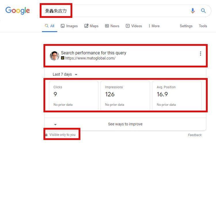 Google search 貼心小工具