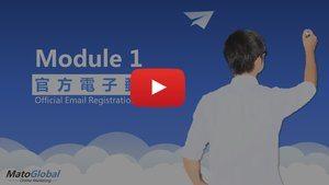 marketing web module 1
