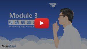 marketing web module 3