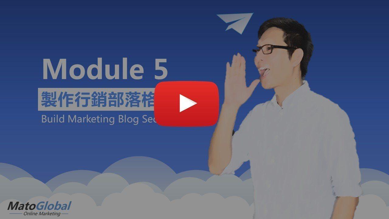 marketing web module 5