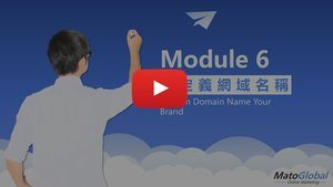 marketing web module 6