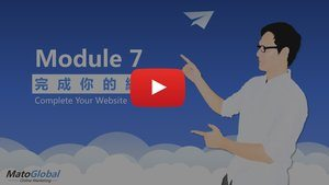marketing web module 7