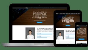 marketing web tutorial responsive 2