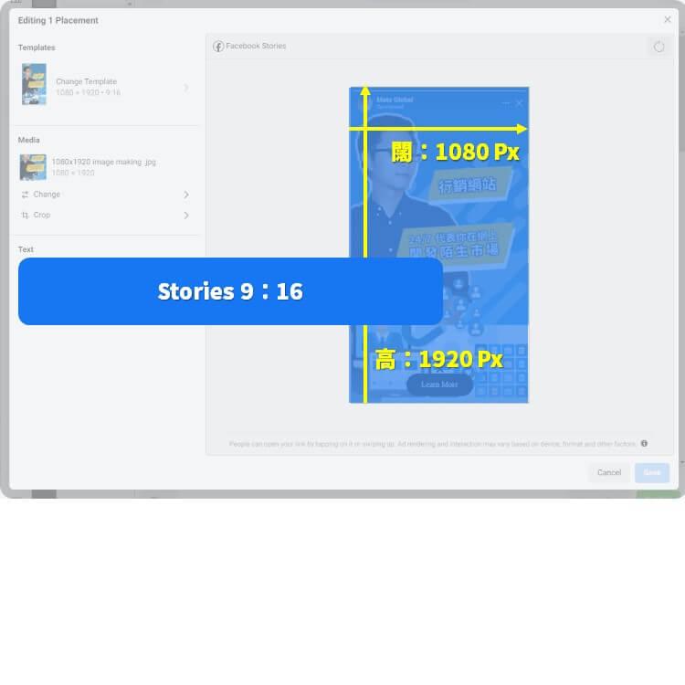Facebook 圖片尺寸即時動態版位