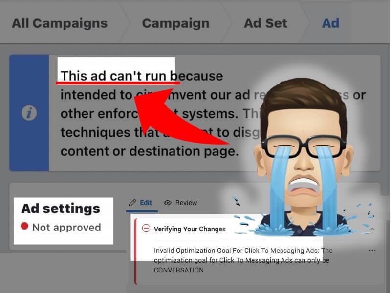廣告審核限制內容