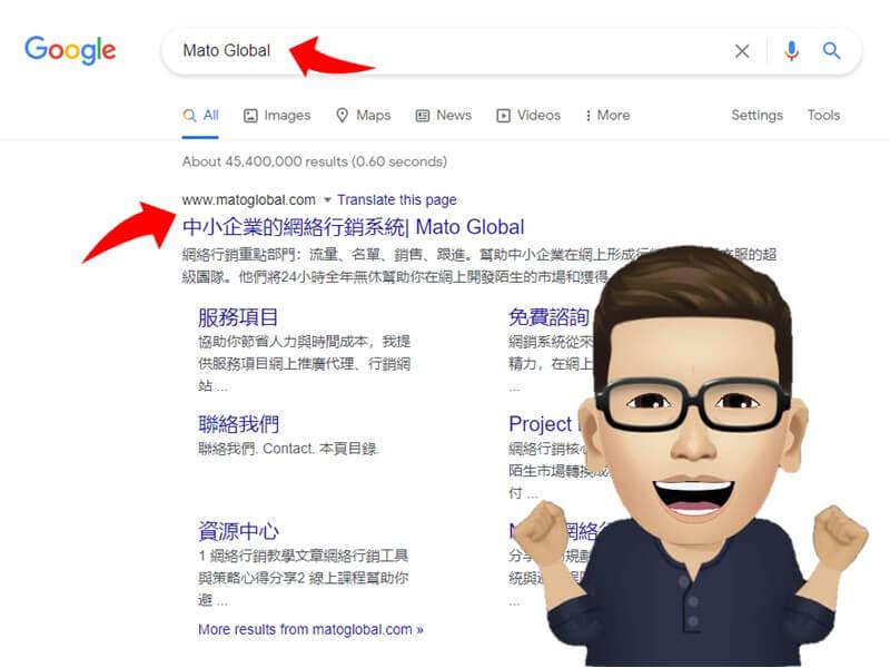 上網搜尋 Mato Global 的搜尋結果